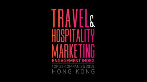 LEWIS Launches Hong Kong Travel & Hospitality Marketing Engagement Index
