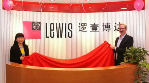 NEWS: EBA COMMUNICATIONS DIVENTA LEWIS