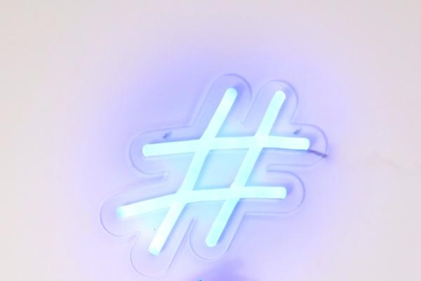 hashtag, engaging social media strategy