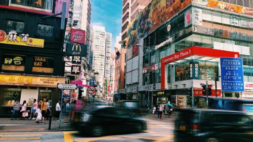 Navigating Hong Kong's Ever Evolving Business Landscape